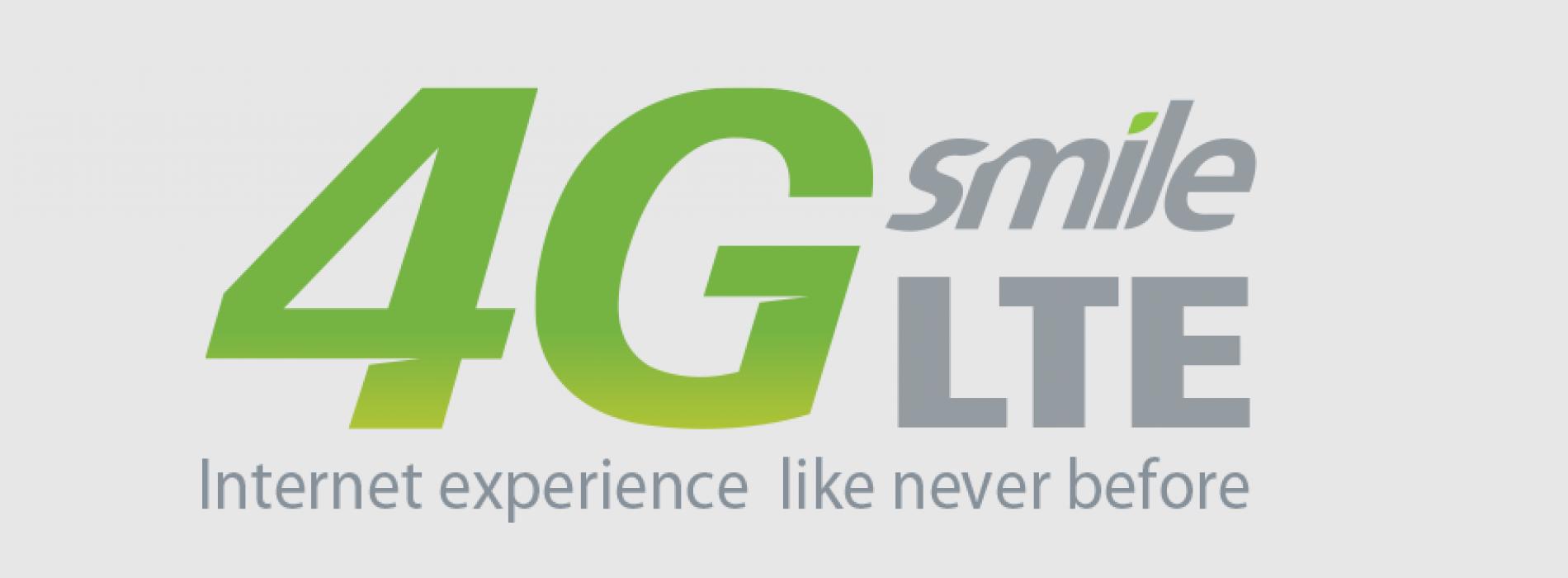 """L'ISP 4G """"Smile"""" raccoglie 365M$ e apre in Congo DRC"""