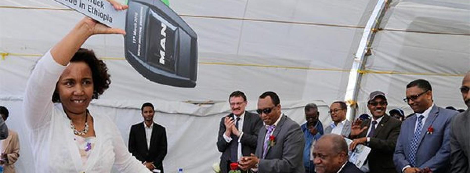 Etiopia: MAN inaugura impianto di assemblaggio