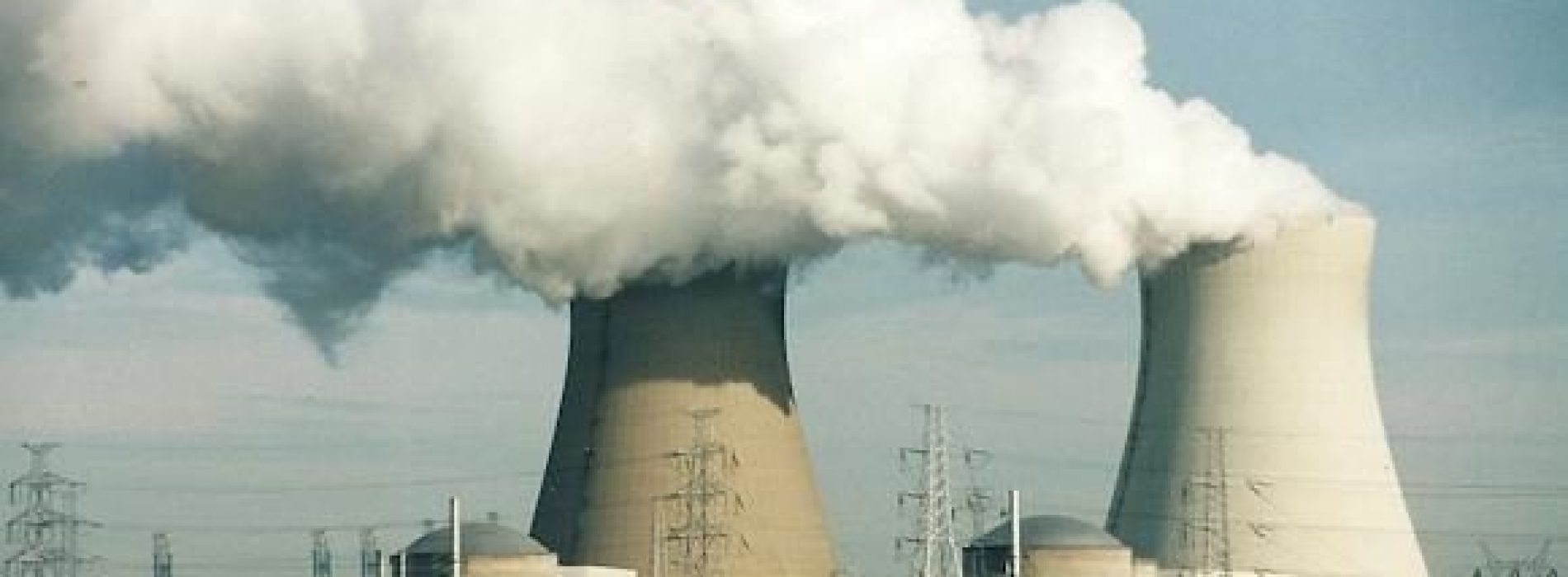 Ghana, un gigawatt di energia nucleare entro il 2030