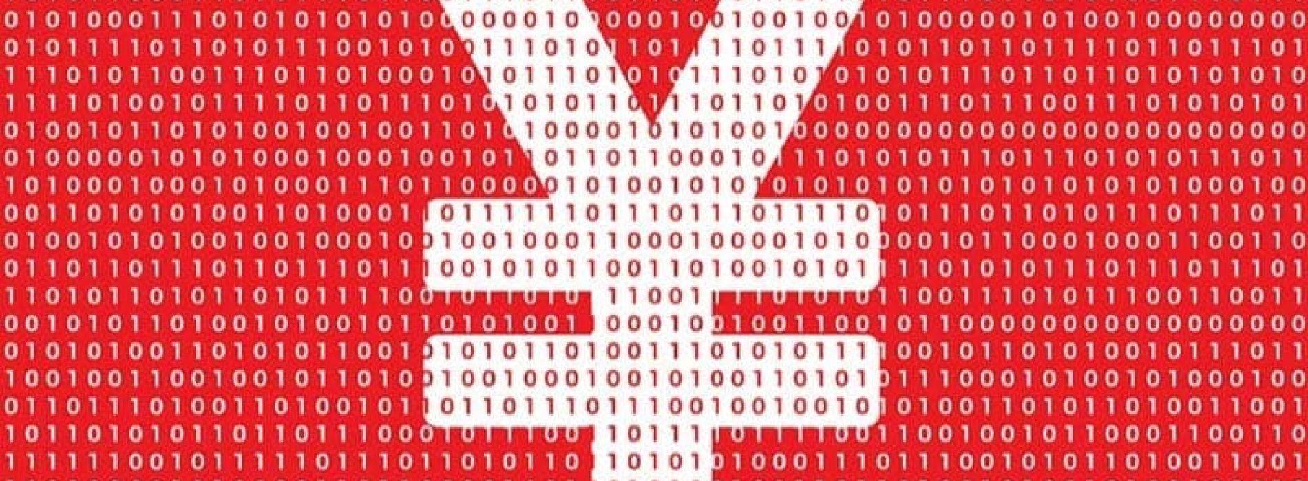 Digital Yuan, il futuro della cryptovaluta in Africa