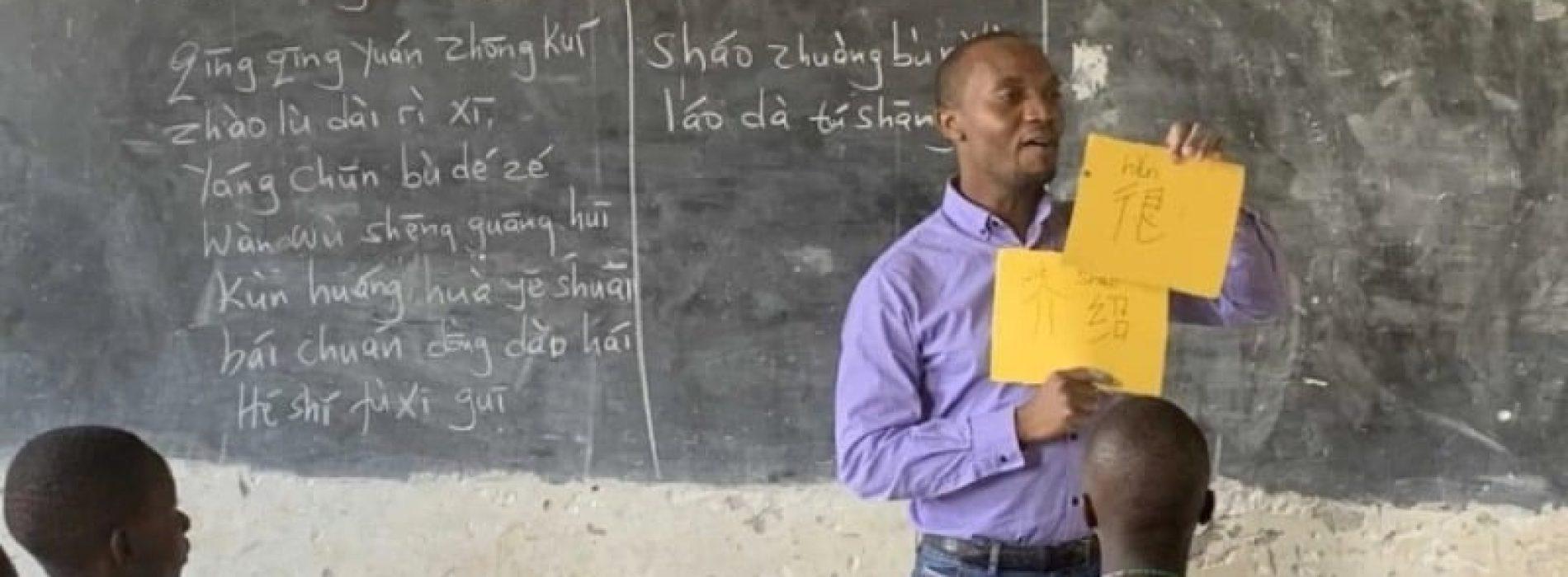 Il cinese considerato la 'lingua del futuro' per i giovani ugandesi